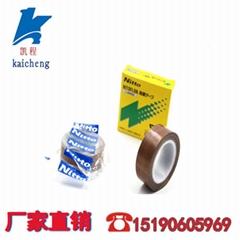 電工膠帶隔熱膠布高壓電線膠帶聚四氟乙烯膠帶