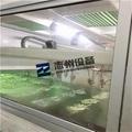 五金鋁配件窗花門花工藝品噴漆流水線 全自動UV漆噴塗 4