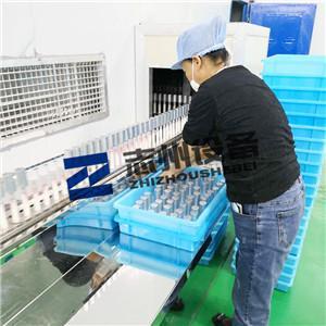 酒瓶蓋自動噴漆流水線 地鏈式自動噴漆流水線 自動噴漆流水線 1
