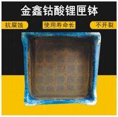 鋰電池正極材料鈷酸鋰匣缽