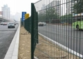 3D Wire Mesh Fence 5