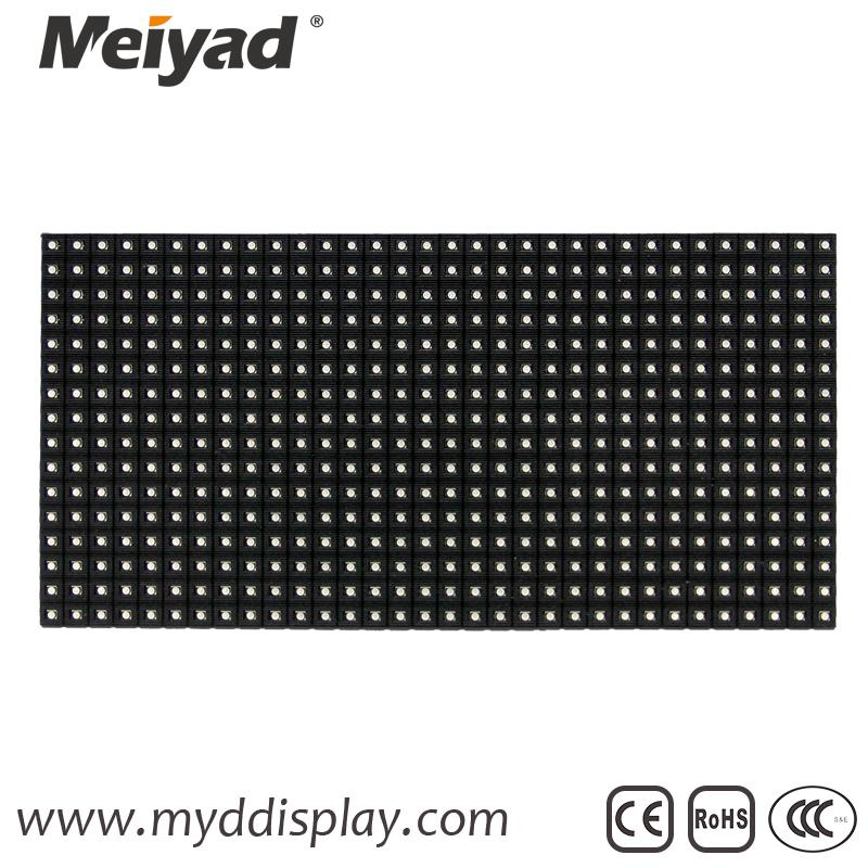 P8 Indoor Soft LED Screen 4