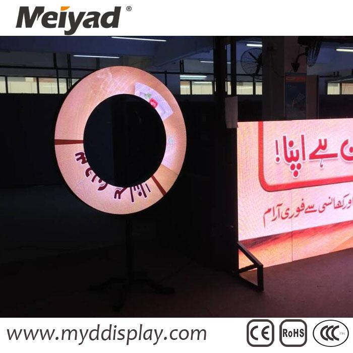 Customized Sector P4 Full Color LED Module 4