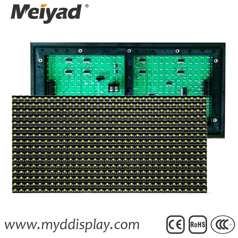 32*16 Single Color Yellow P10 Outdoor LED Screen Module 1