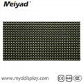 32*16 Single Color Yellow P10 Outdoor LED Screen Module 2