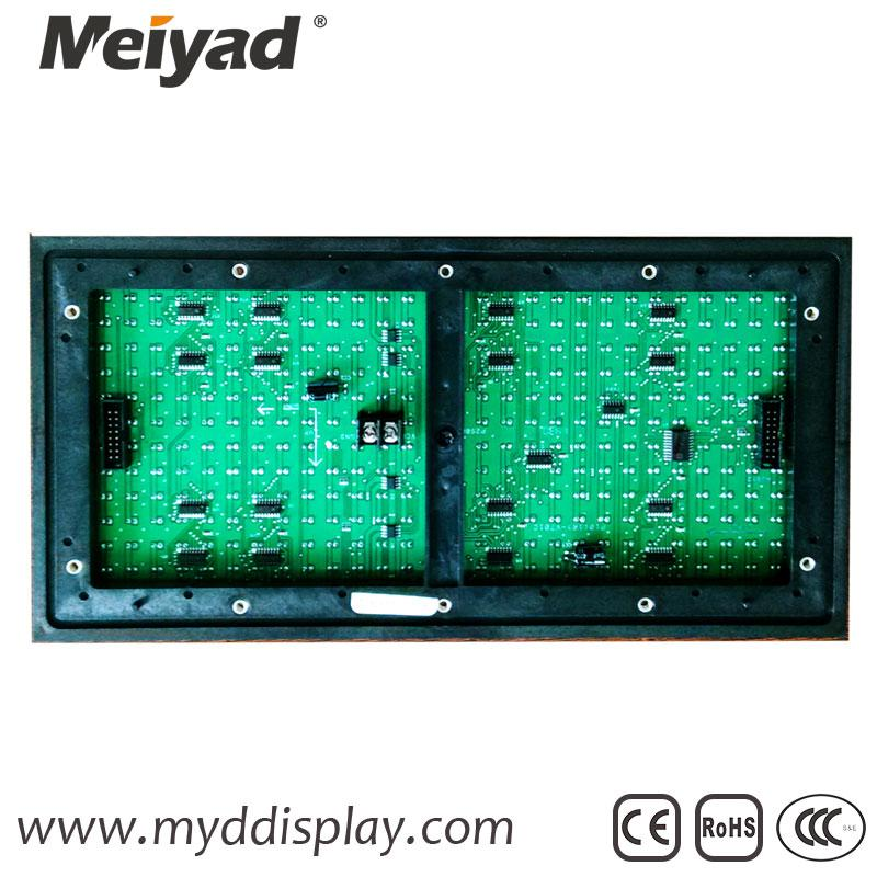 32*16 Single Color Yellow P10 Outdoor LED Screen Module 3