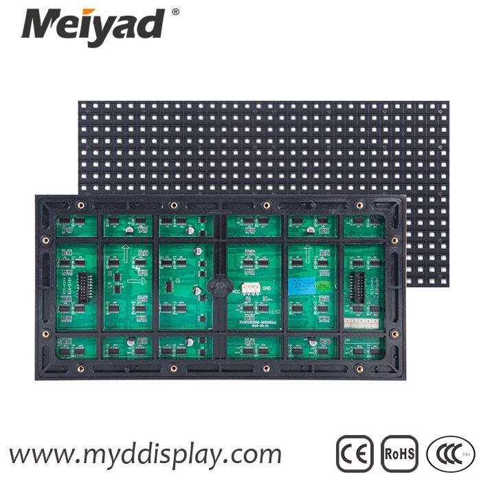 320X160 DIP P10 White Single Color LED Display 1