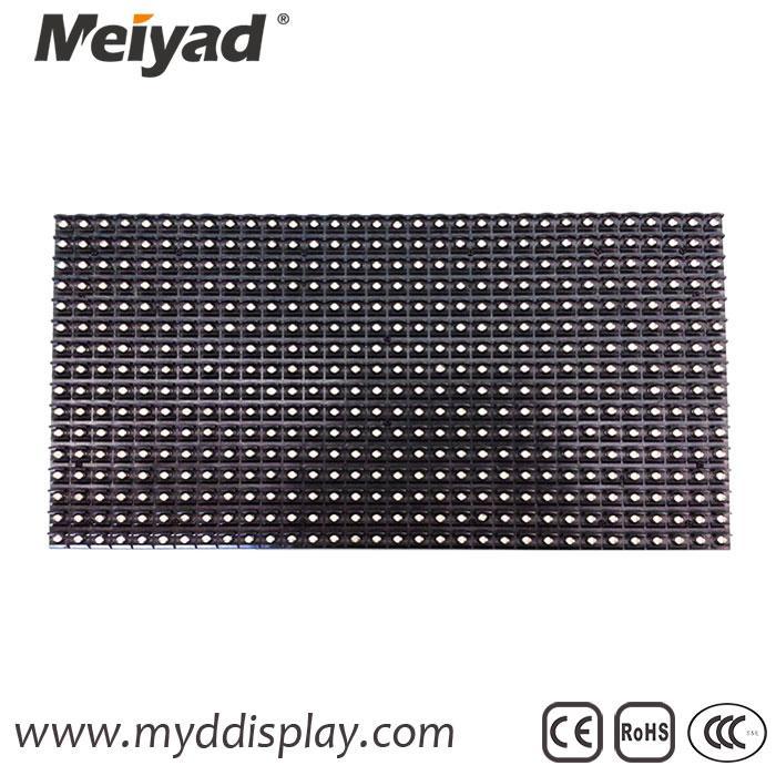 320X160 DIP P10 White Single Color LED Display 2
