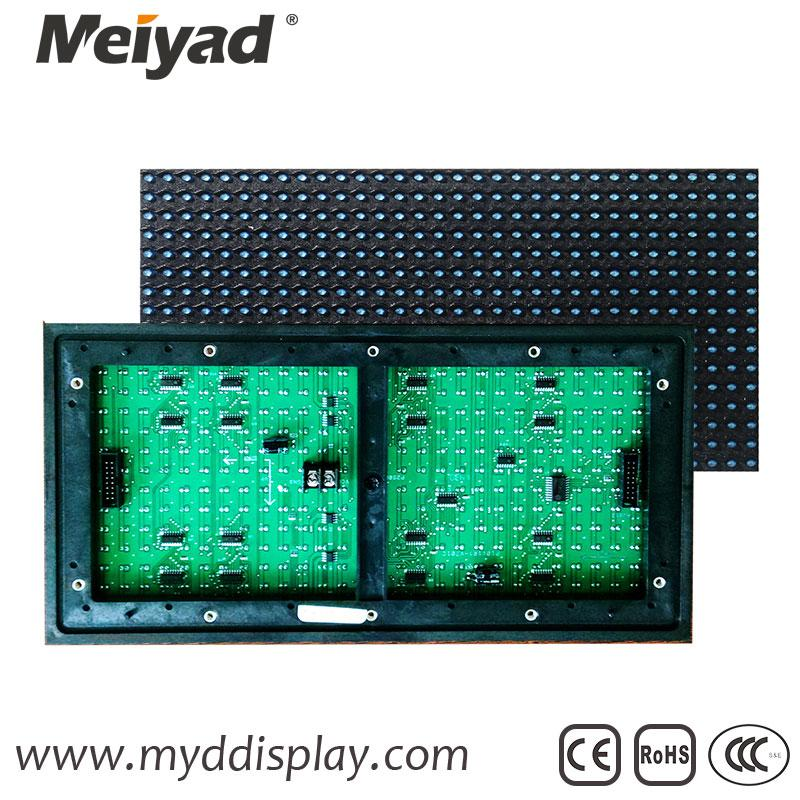 Blue Single Color 32*16 P10 Outdoor LED Module 1