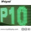 DIP Green Outdoor Single Color P10 LED Module 4
