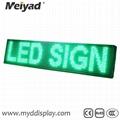 DIP Green Outdoor Single Color P10 LED Module 5