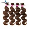 #4 Brazilian Remy Human Hair Weave