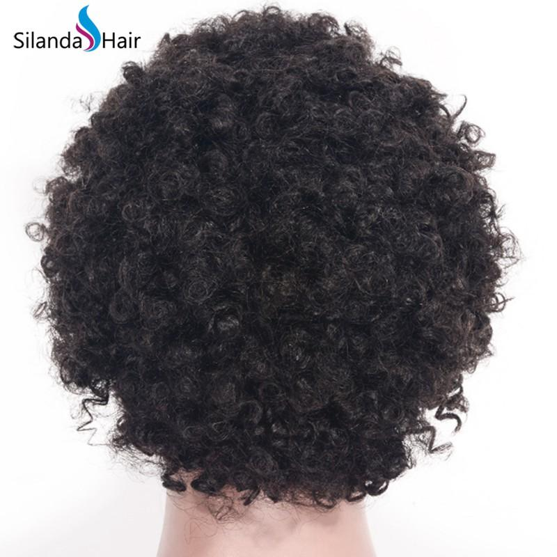 Afro Curly #1B Brazilian Remy Human Hair Full Lace Wigs 2