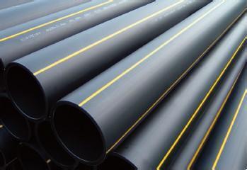 燃氣用埋地聚乙烯(PE)管材 3