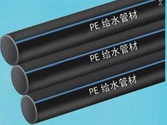 邯鄲純原料PE給水管(de20-800mm)