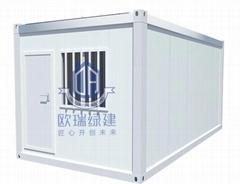 Elegant Portable Container House Design
