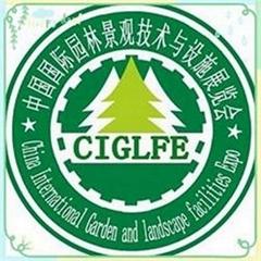 2019北京園林景觀技術與設施博覽會