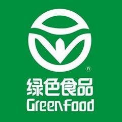 2019第十九屆(北京)國際有機食品和綠色食品博覽會