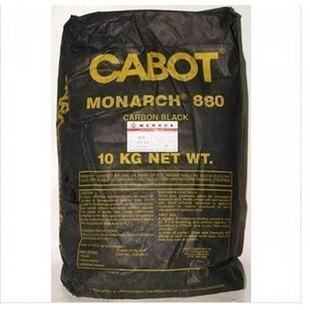 Low Price CABOT Carbon Black N330 N220 N550 N660 for Tyre Industry 1