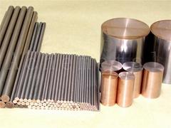high-temperature arc erosion resistance electric conduction good heat conductio