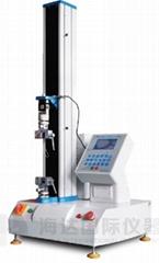 HD-B609B-S Universal Test Machine