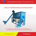 A8 Automatic Dry Mortar Putty Powder