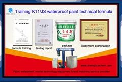 K11 Waterproof Paint Technical Formula