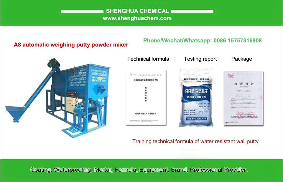 Automatic Weighing Putty Powder Mixer (China Manufacturer