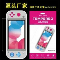 任天堂switch lite鋼化膜藍紫光保護膜遊戲機mini迷你高清工廠家