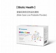 Probiotic Powder formulations(1-4)