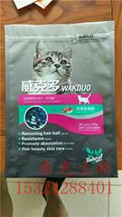 1.5公斤健康狗粮铝箔包装袋设计