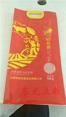 东北优质稻花香米手提扣尼龙包装袋设计定制