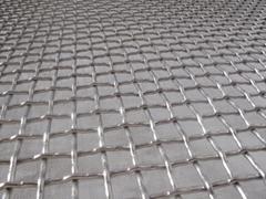 304不鏽鋼篩網軋花編織網