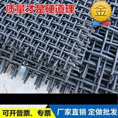 65錳鋼絲編織篩網