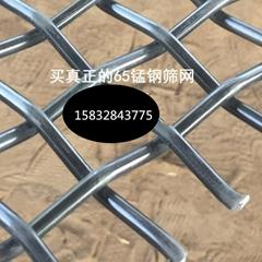礦篩錳鋼篩網