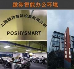 上海跋涉智能設備有限公司