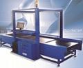 包裹體積測量設備