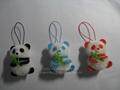 small 熊貓 2