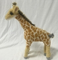 Stuffed Giraffe plush toy 16 inch for