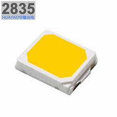 2835灯珠0.2W白光灯管面板灯常用LED光源