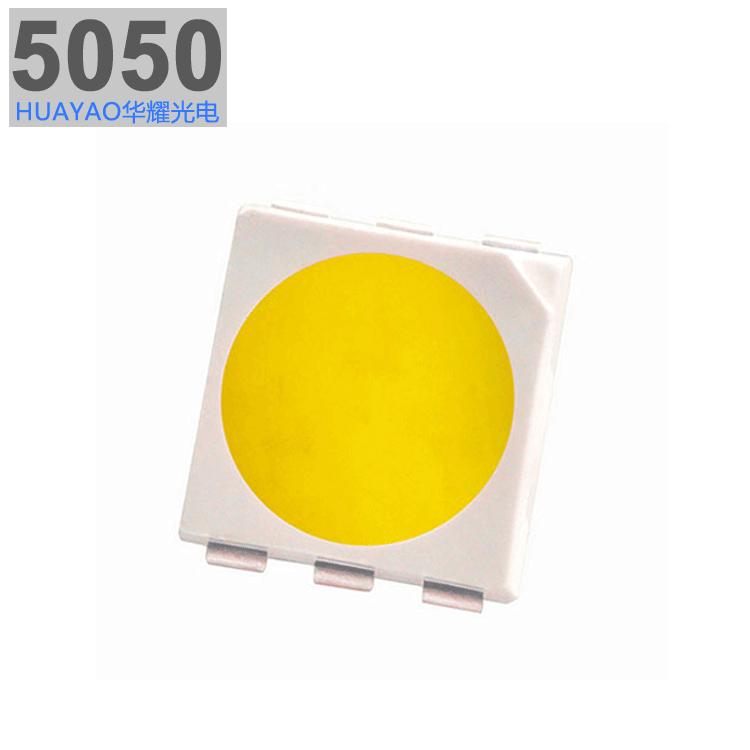 5050燈珠貼片SMD白光 三芯高品質LED光源 1