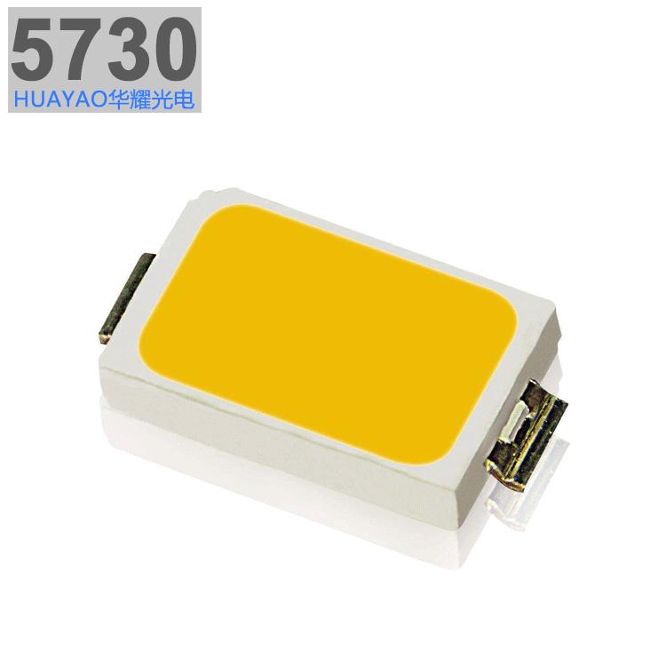 5730燈珠0.5W 高顯指正白暖白自然光現貨供應 1