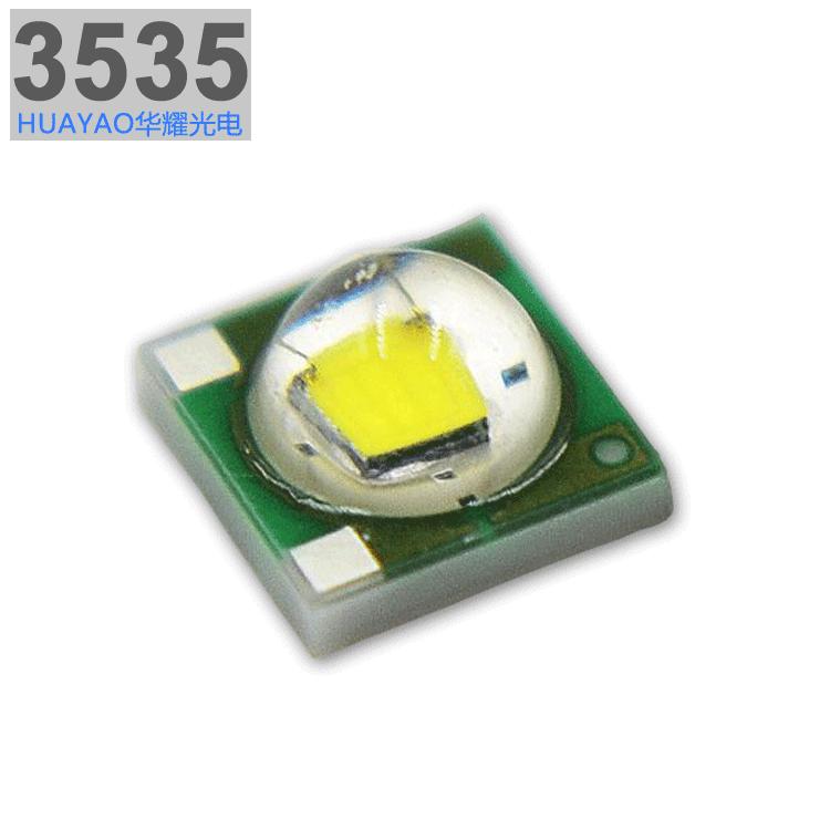 LED陶瓷3535燈珠1-3W通用可替代CREE XPE系列 1