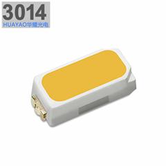 專業供應LED燈珠3014貼片白光0.1W優質光源