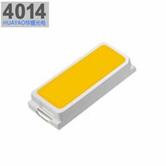 正白光4014燈珠0.2W面板燈專用SMD貼片LED光源