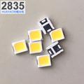 2835貼片LED燈珠0.5W