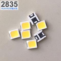 2835貼片LED燈珠0.5W 高亮高質量SMD LED光源