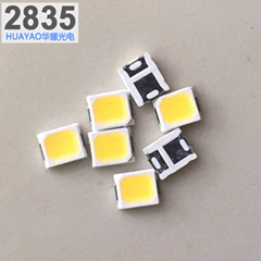 2835贴片LED灯珠0.5W 高亮高质量SMD LED光源