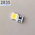 專業供應2835燈珠1W白光S