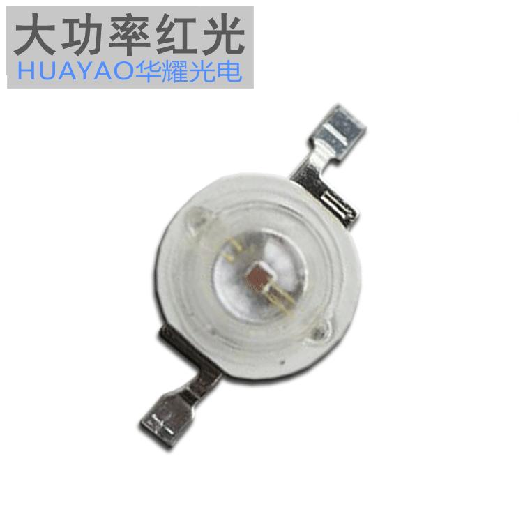 仿流明LED紅光3W單顆700MA耐大電流植物燈光源 1